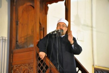 <center> وزير الأوقاف في خطبة الجمعة <br/> بمسجد ابن عطاء الله السكندري بالقاهرة <br/> يطلق حملة رسول الإنسانية <center/>