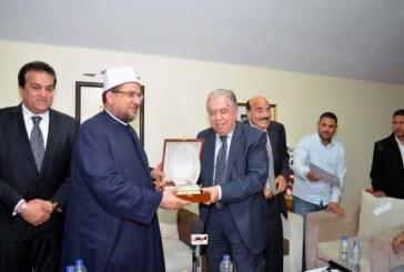 <center> إهداء درع <br/> المعهد العالي للدراسات الإسلامية <br/> لوزير الأوقاف تقديرًا لجهوده <br/> الدعوية والوطنية <center/>