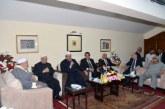 <center> خلال احتفال <br/> المعهد العالي للدراسات الإسلامية <br/> بذكرى المولد النبوي الشريف <br/> ومشاركته في حملة رسول الإنسانية <center/>