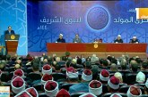 تقرير إخباري عن احتفال وزارة الأوقاف بالمولد النبوي الشريف