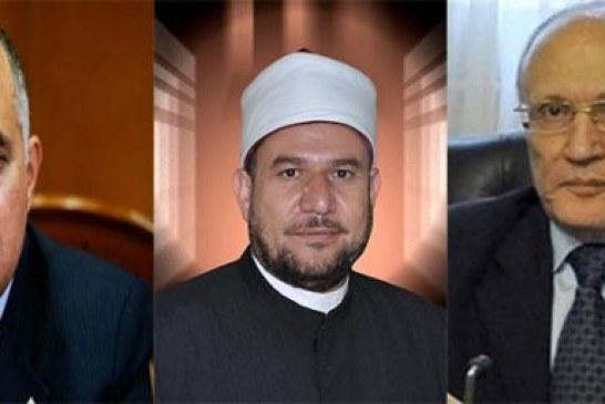 <center> بروتوكول تعاون بين <br/> الأوقاف والإنتاج الحربي والري <br/> لتوفير الحنفيات الموفرة للمساجد <center/>