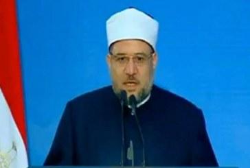 كلمة وزير الأوقاف  في احتفال الوزارة   بذكرى المولد النبوي الشريف