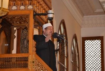 خطبة الجمعة  لمعالي وزير الأوقاف    من مسجد الرحمن الرحيم  – محافظة القاهرة