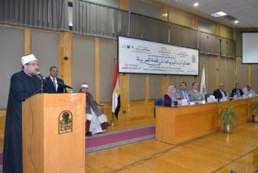 بالفيديو :  كلمة معالي وزير الأوقاف   خلال احتفال جامعة أسيوط    باليوم العالمي للغة العربية