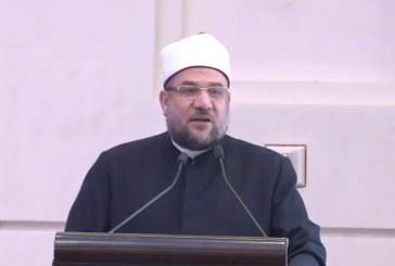 كلمة معالي وزير الأوقاف بمؤتمر رابطة العالم الإسلامي