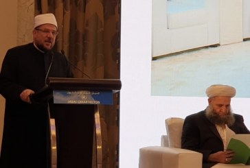تقرير إخباري عن   مشاركة وزير الأوقاف   بمؤتمر رابطة العالم الإسلامي   بمكة المكرمة