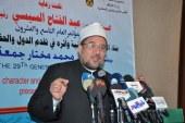 بالفيديو :  المؤتمر الصحفي التحضيري   للمؤتمر الدولي التاسع والعشرين    للمجلس الأعلى للشئون الإسلامية