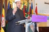 كلمةمعالي وزير الاوقاف  خلال افتتاح المؤتمر التاسع والعشرين  للمجلس الأعلى للشئون الإسلامية