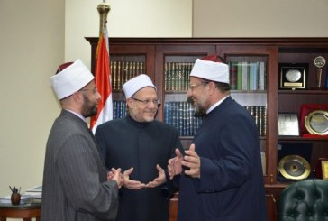 <center>تواصل اللقاءات بين فضيلة المفتي  <br/>ووزير الأوقاف والدكتور أسامة الأزهري <center/>