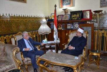 <center> وزير الأوقاف يستقبل <br/> محافظ جنوب سيناء <br/> ويدرسان الأعمال المشتركة بالمحافظة <center/>