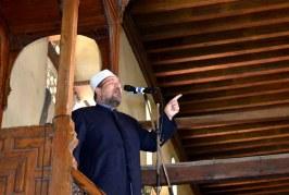 خطبة الجمعة لمعالي وزير الأوقاف   من مسجد عمرو بن العاص