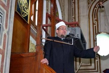 خطبة الجمعة   لمعالي وزير الأوقاف  من مسجد الحامدية الشاذلية