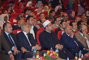 تقرير اخباري عن افتتاح   معالي وزير الاوقاف المؤتمر الدولي  التاسع بجامعة المنيا