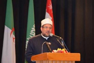 """بالفيديو :  كلمة معالي وزير الأوقاف بمؤتمر   """" الدراسات البينية في العلوم الإسلامية والعربية   في ضوء التسارع التكنولوجي والمعرفي """""""