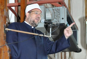 تقرير إخباري عن خطبة الجمعة    لمعالي وزير الأوقاف   من مسجد الحامدية الشاذلية