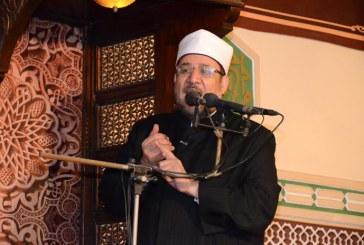 خطبة الجمعة لمعالي وزير الأوقاف    من مسجد التليفزيون بالقاهرة