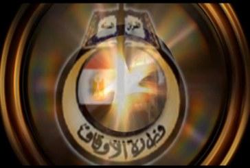 <center> فيلم وثائقى عن مشروع </br> لحوم صكوك الأضاحى </center>
