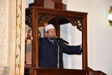 خطبة الجمعة لمعالي وزير الأوقاف    من مسجد المدينة الشبابية   مدينة العريش – محافظة شمال سيناء