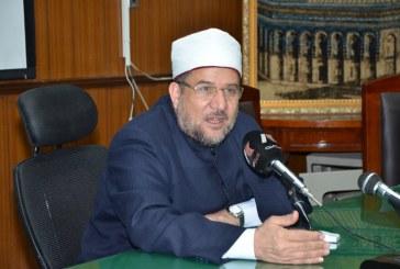 تقرير اخباري عن لقاء    معالي وزير الاوقاف مع الواعظات   لبحث خطة شهر رمضان الدعوية لهن