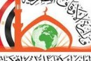 <center> المجلس الأعلى للشئون الإسلامية <br/> علامة فارقة في نشر الثقافة الإسلامية <center/>