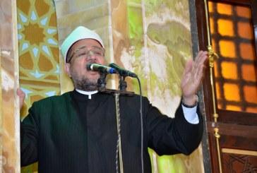 خطبة الجمعة لمعالي وزير الأوقاف   من مسجد الرحمن – محافظة المنيا