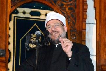 خطبة الجمعة لمعالي وزير الأوقاف   من مسجد مولانا الإمام الحسين     (رضي الله عنه)