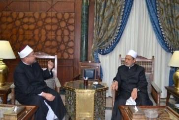 <center>وزير الأوقاف وقيادات الوزارة يهنئون الإمام الأكبر بعيد الفطر المبارك<center/>