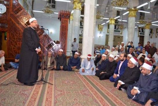 <center>وزير الأوقاف خلال احتفال الوزارة بذكرى فتح مكة:<center/>