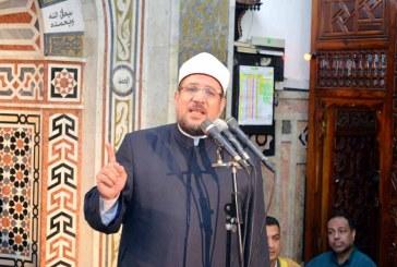 كلمة وزير الأوقاف  خلال احتفال الوزارة بيوم بدر   بمسجد السيدة نفيسة (رضي الله عنها) بالقاهرة