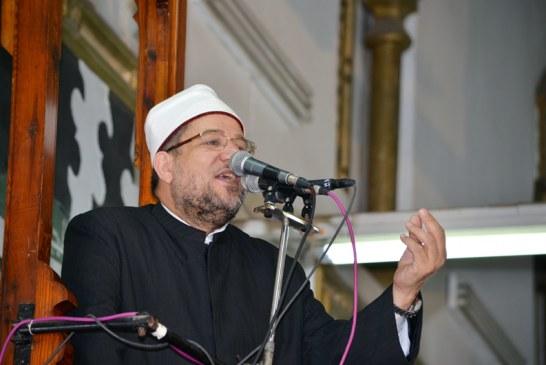 خطبة الجمعة  لمعالي وزير الأوقاف   من مسجد السيدة نفيسة   (رضي الله عنها)  بالقاهرة