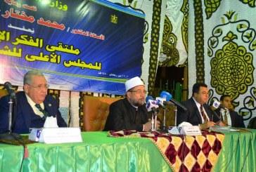 بالفيديو :  فعاليات افتتاح ملتقى الفكر الإسلامي   بساحة مسجد مولانا الإمام الحسين   (رضي الله عنه)