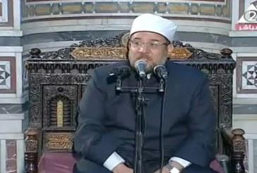 كلمة وزير الأوقاف في احتفال الوزارة بذكرى العاشر من رمضان لعام 1440هـ