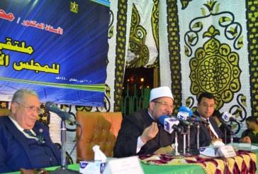 تقرير إخباري عن افتتاح   وزارة الأوقاف لملتقى الفكر الإسلامي