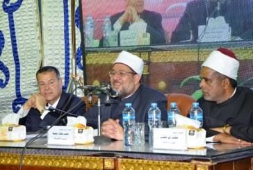 بالفيديو :  كلمة وزير الأوقاف في افتتاح    الملتقى الأول للفكر الإسلامي   بمحافظة بني سويف