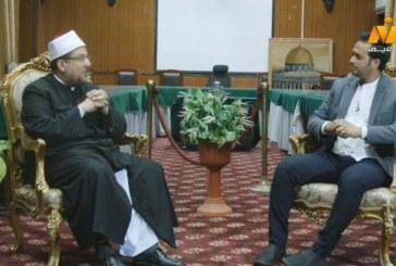 وزير الأوقاف في برنامج معا نرتقي على قناة نايل لايف