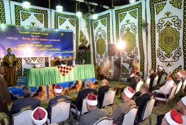 بالفيديو :  أمسية دينية كبرى بملتقى الفكر الإسلامي  بساحة مولانا الإمام الحسين (رضي الله عنه)