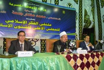 بالفيديو :  الليلة الختامية   بملتقى الفكر الإسلامي  بساحة مولانا الإمام الحسين   (رضي الله عنه )