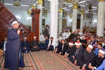 <center>خلال احتفال وزارة الأوقاف بيوم بدر بمسجد السيدة نفيسة (رضي الله عنها) بالقاهرة<center/>