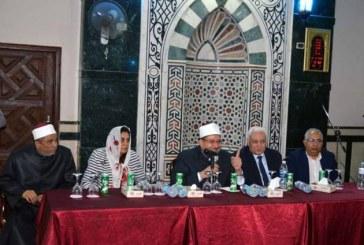 <center> سماحة الأديان <br/> والروح الوطنية العظيمة <br/> عنوان لقاء <br/> وزير الأوقاف ومحافظ دمياط <br/> في افتتاح مسجد الفرقان برأس البر <center/>