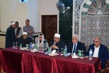 <center> خلال افتتاح مسجد الفرقان <br/> بمدينة رأس البر بمحافظة دمياط <center/>