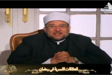 """وزير الأوقاف يتحدث عن :  """" العلاقات الأسرية في رمضان """"   ببرنامج في رحاب الروضة النبوية    على القناة الفضائية المصرية"""