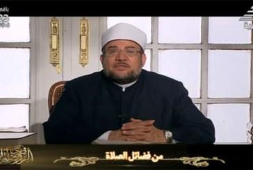 """وزير الأوقاف يتحدث عن :  """" من فضائل الصلاة """"  ببرنامج في رحاب الروضة النبوية    على القناة الفضائية المصرية"""