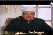 """وزير الأوقاف يتحدث عن :  """" المسابقة في الخيرات واغتنام العشر الأواخر من رمضان """"   ببرنامج في رحاب الروضة النبوية    على القناة الفضائية المصرية"""