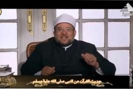 """وزير الأوقاف يتحدث عن :  """" حديث القرآن عن النبي صلى الله عليه وسلم """"  ببرنامج في رحاب الروضة النبوية    على القناة الفضائية المصرية"""