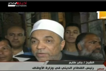 تقرير إخباري عن افتتاح وزارة الأوقاف   عددًا من المساجد الجديدة   بمحافظة دمياط
