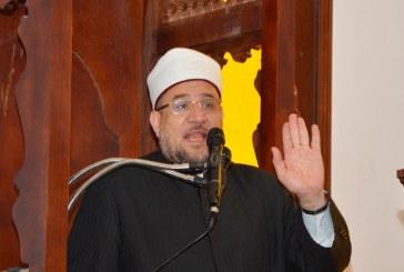 خطبة الجمعة لمعالي وزير الأوقاف   من مسجد ( عبد الله مكاوي ) بالدقي ــ الجيزة