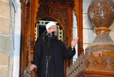 وزير الأوقاف :<center> في خطبة الجمعة <br/>من مسجد مولانا الإمام الحسين <br/>(رضي الله عنه) <br/>استقبال ليلة القدر <br/>يكون بصفاء النفس <br/>وسلامة الصدر <br/>والمبادرة بصلة الأرحام <center/>