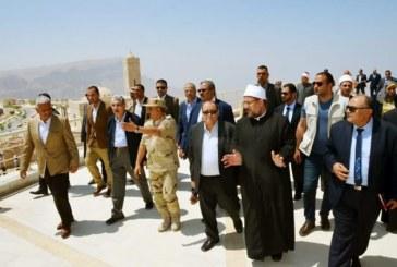 <center>وزير الأوقاف: واعظاتنا في مدينة الجلالة الأسبوع القادم، وما رأيناه يلهب حماس كل وطني للعمل بجد<center/>