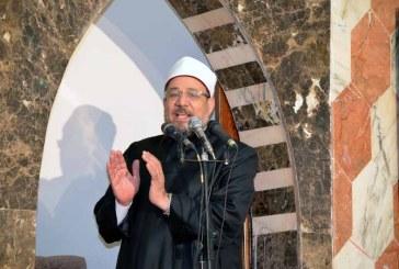 خطبة الجمعة لمعالي وزير الأوقاف  من مسجد النادي – ميت غمر  محافظة الدقهلية