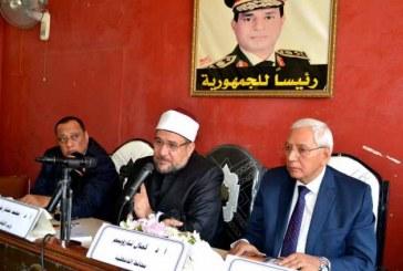 تقرير إخباري عن متابعة   وزارة الأوقاف خطة العمل الدعوي   بمحافظة الدقهلية